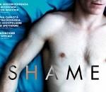 FILM: Shame