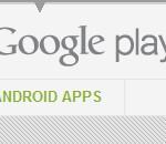 Alt på et sted - Google Play