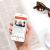 «Inside» mener å være den beste personlige mobilavisen